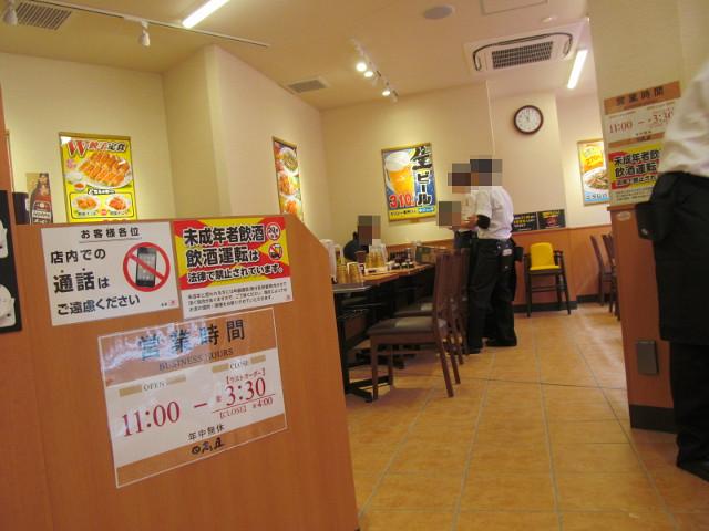 日高屋豪徳寺駅前店の店内2