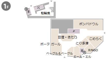 京急川崎駅前ビル1階フロアマップ