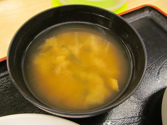松屋チーズinハンバーグカレーのみそ汁