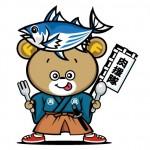 肉フェスツアー2016高知開催決定サムネイルセンター