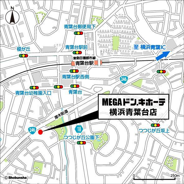 MEGAドンキホーテ横浜青葉台店周辺地図