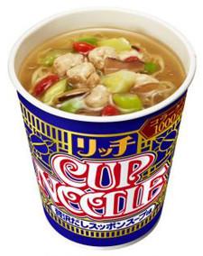 カップヌードルスッポンスープ味完成画像