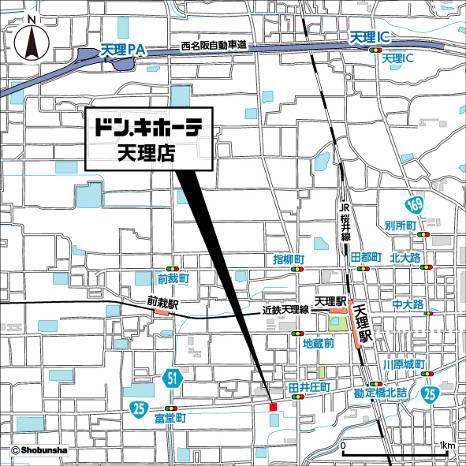 ドンキホーテ天理店周辺地図