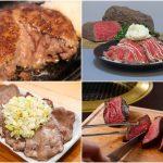 肉フェスツアー2016福島開催決定サムネイル