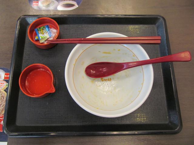 なか卯海鮮バラちらしを完食