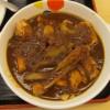松屋ごろごろチキンカレー大盛賞味サムネイル
