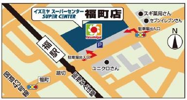 イズミヤスーパーセンター福町店周辺地図