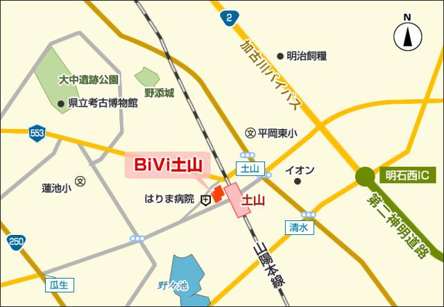 BiVi土山アクセスマップ