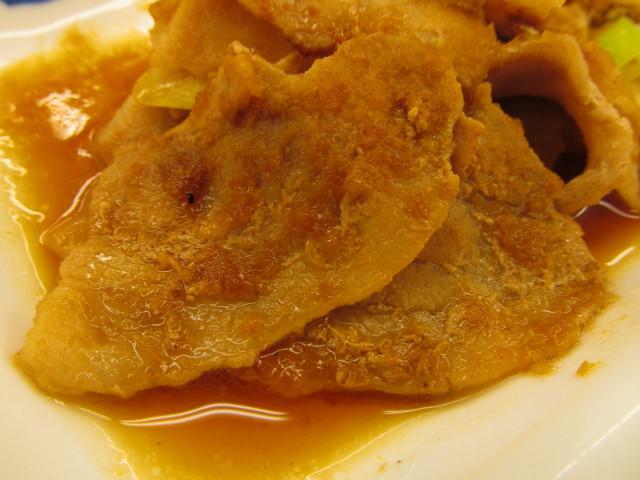 松屋豚バラ肉と長ネギの生姜焼定食の豚バラ肉