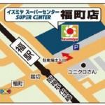 イズミヤスーパーセンター福町店オープンサムネイル