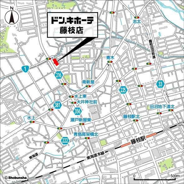 ドンキホーテ藤枝店地図