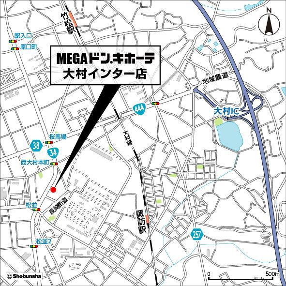 MEGAドンキホーテ大村インター店周辺地図