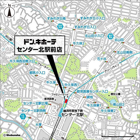 ドンキホーテセンター北駅前店周辺地図