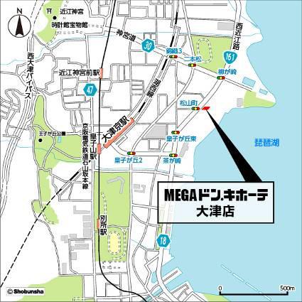 MEGAドンキホーテ大津店周辺地図