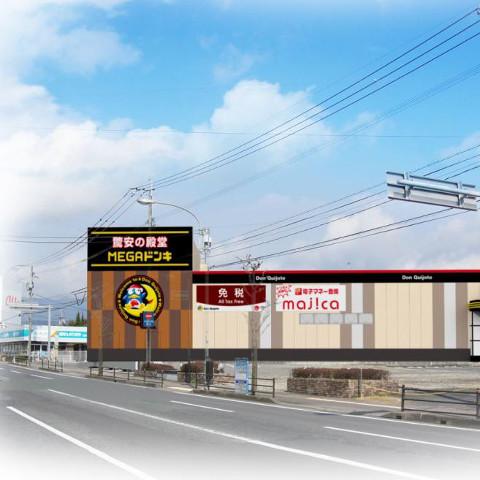 MEGAドンキホーテ大村インター店オープンサムネイル