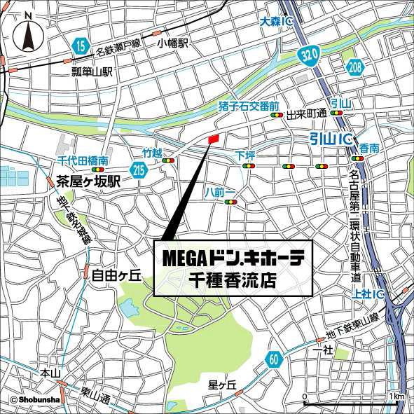 MEGAドンキホーテ千種香流店周辺地図