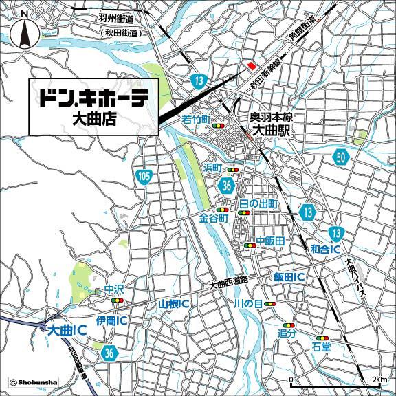 ドンキホーテ大曲店周辺地図