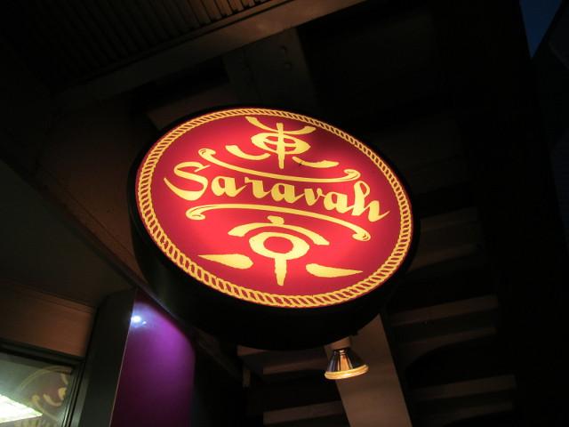 サラヴァ東京に来ました20160514その2