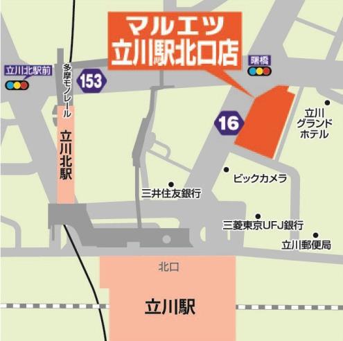 マルエツ立川駅北口店地図