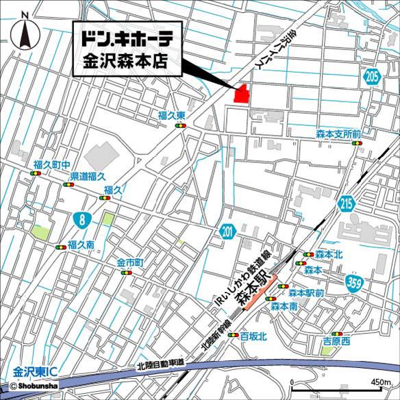 ドンキホーテ金沢森本店周辺地図