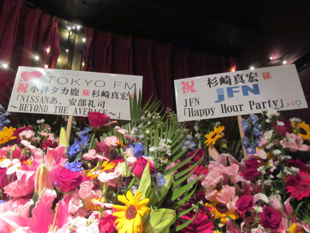 WANTEDJapantour2016東京公演に出ていた祝い花1