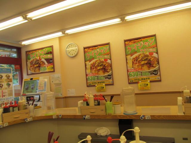 松屋店内のケイジャンチキン定食ポスター