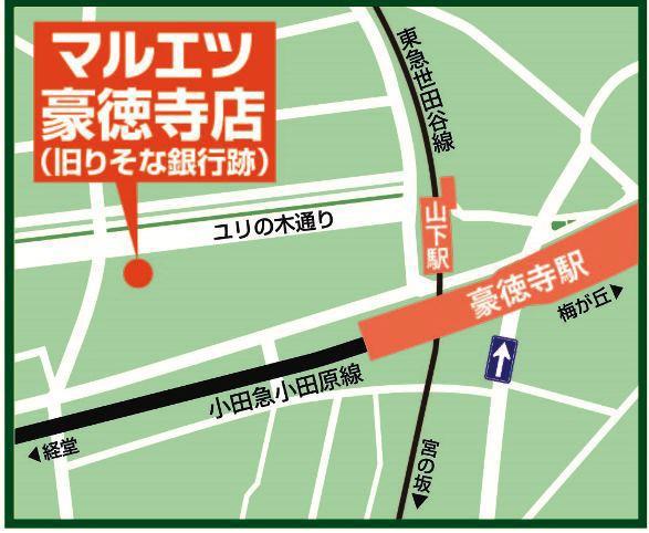 マルエツ豪徳寺店地図