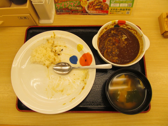 松屋カレギュウの牛肉を完食