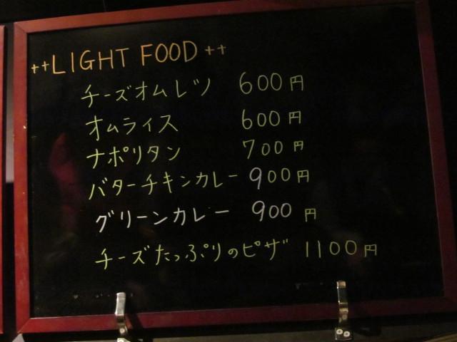 サラヴァ東京のメニュー20160514その1