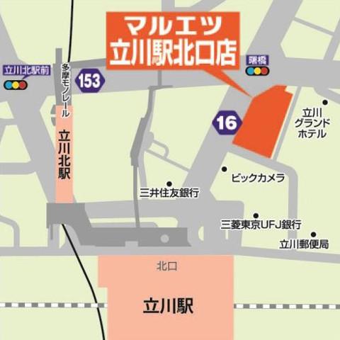 マルエツ立川駅北口店オープンサムネイル