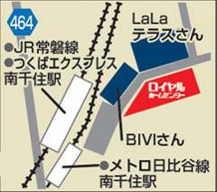 ロイヤルホームセンター南千住近隣地図
