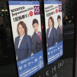 WANTEDJapantour2016東京公演を観てきましたサムネイル2