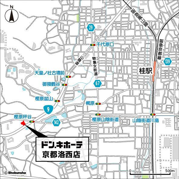 ドンキホーテ京都洛西店周辺地図
