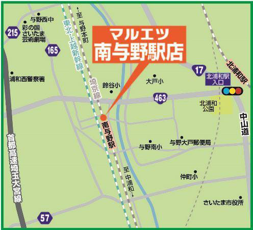 マルエツ南与野駅店地図