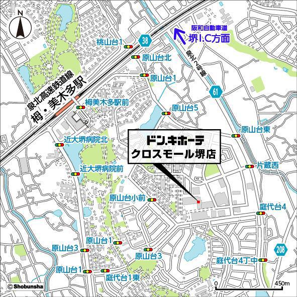 ドンキホーテクロスモール堺店周辺地図
