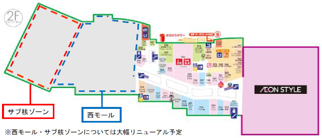 イオンモール熊本営業再開2階フロアマップ