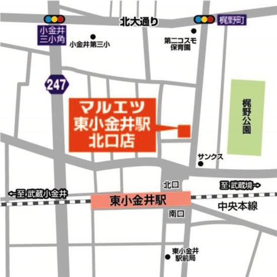 マルエツ東小金井駅北口店地図