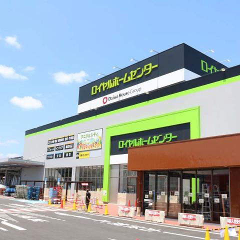 ロイヤルホームセンター宝塚店オープンサムネイル