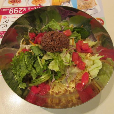 ガスト冷やしサラダタンタン麺賞味サムネイル