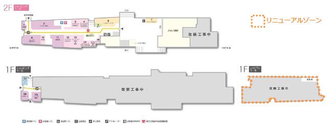 シャポー本八幡フロアマップ