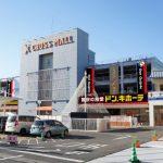 ドンキホーテクロスモール堺店オープンサムネイル