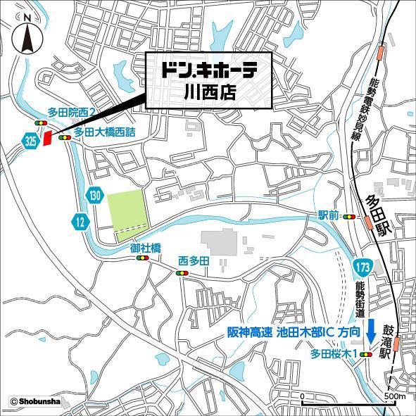 ドンキホーテ川西店周辺地図