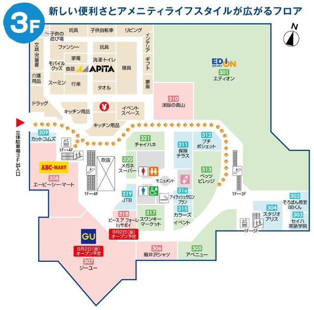 レイクウォーク岡谷3階フロアマップ