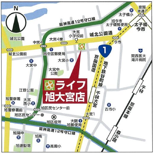 ライフ旭大宮店広域地図