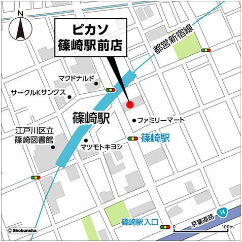 ピカソ篠崎駅前店周辺地図