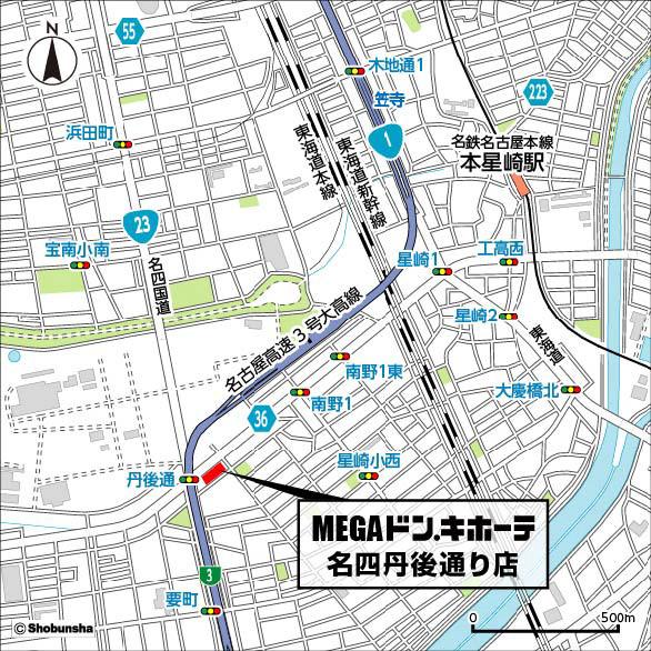 MEGAドンキホーテ名四丹後通り店周辺地図