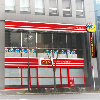 ピカソ篠崎駅前店オープンサムネイル