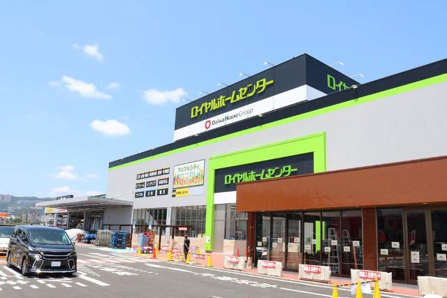ロイヤルホームセンター宝塚店外観写真