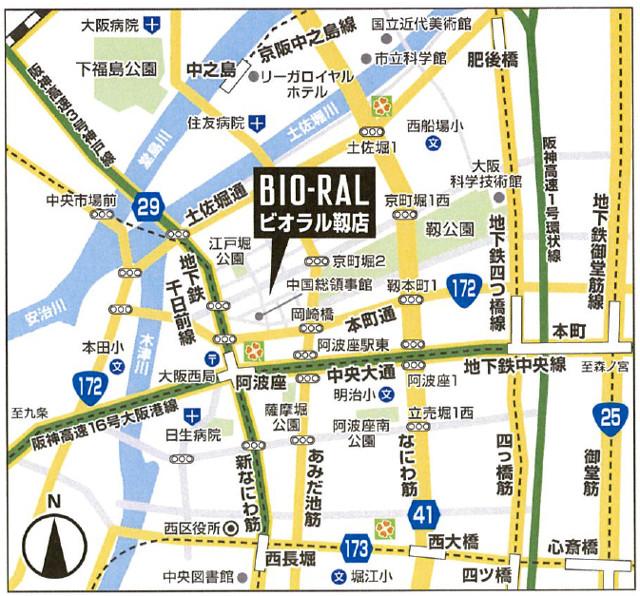ビオラル靭店広域地図