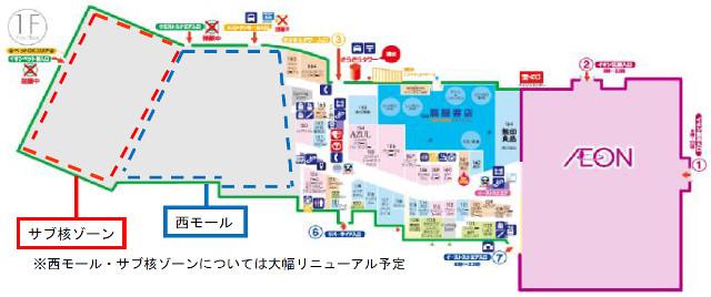 イオンモール熊本営業再開1階フロアマップ